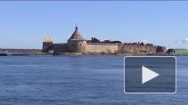 Крепость Орешек открывает новый туристический сезон
