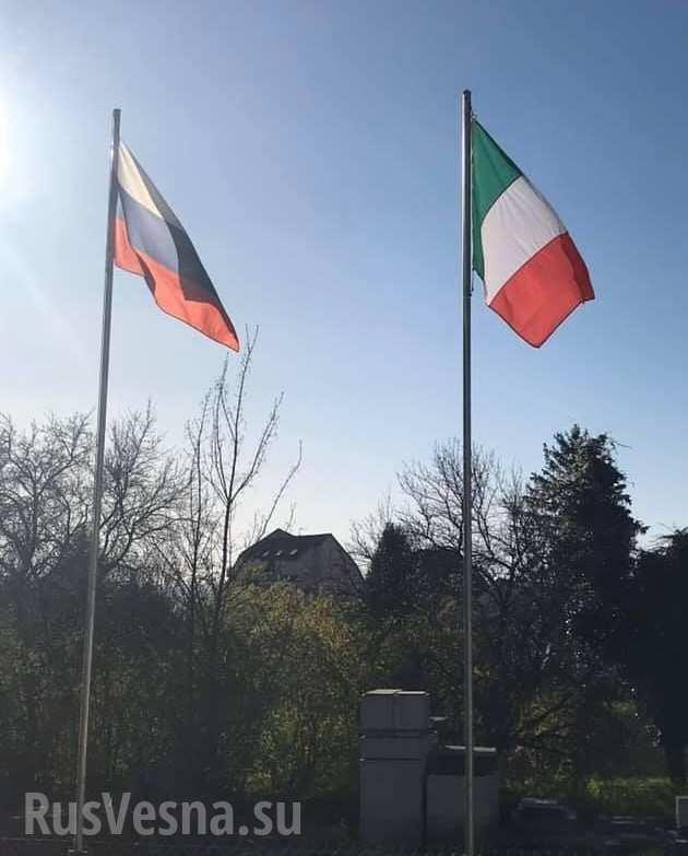 Граждане Италии высоко оценили помощь от Российской Федерации вборьбе скоронавирусом