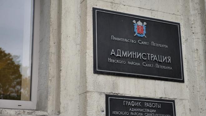 Гульчук наглядно продемонстрировал, как проходит освоение бюджета в Невском районе