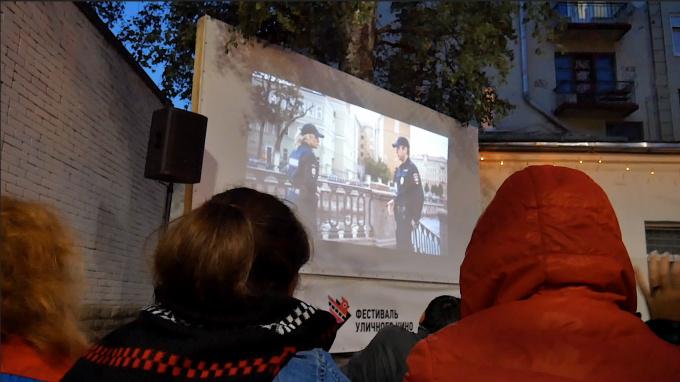 Фестиваль уличного кино в Выборге