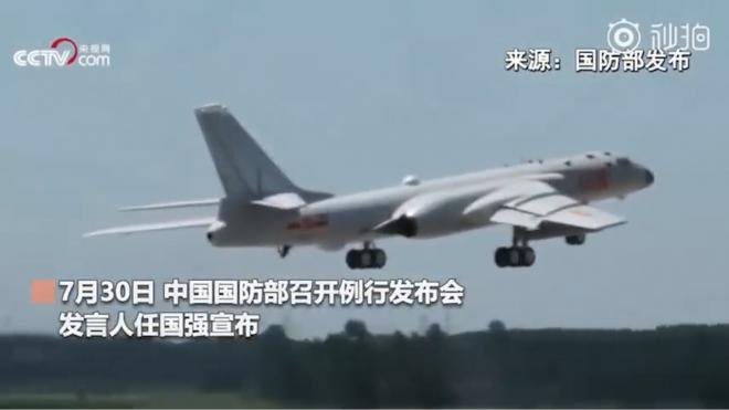 """Китайский военпром создал новый """"уничтожитель авианосцев"""""""