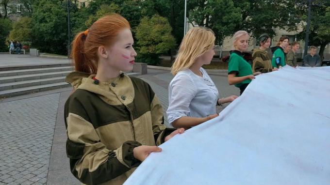 День флага России в Выборге