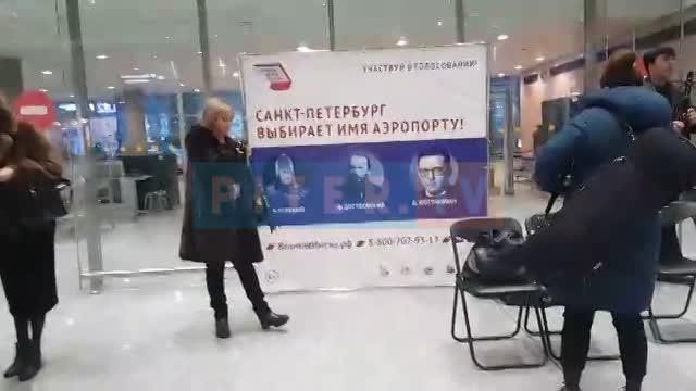 Ваэропорту Петербурга врамках проекта «Великие имена России» исполнят музыку Шостаковича