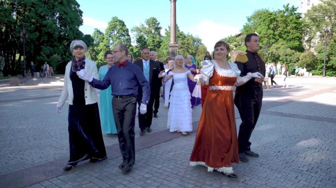 Выборгский бал в День города Выборг