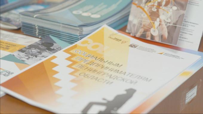 Уполномоченный по защите прав предпринимателей в Ленобласти Елена Рулева в Выборге