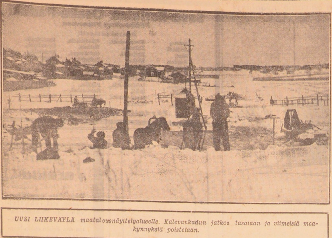Город строит улицы, игровые и спортивные площадки Газета Karjala
