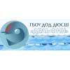 """Детско-юношеская спортивная школа """"Дельфин"""""""