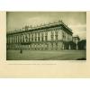 Мраморный дворец, филиал Русского музея