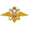 Главное управление Министерства Внутренних Дел Российской ...