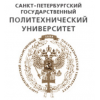 """ФГБОУ ВПО """"Санкт-Петербургский государственный политехни..."""