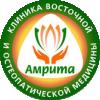 """Клиника традиционной восточной медицины """"Амрита"""", Санкт-Петербург, 9-я Советская улица, 5"""