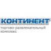"""Торгово-развлекательный комплекс """"Континент"""", Санкт-Петербург, Байконурская улица, 14А"""