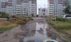 Ребенок провалился в яму с кипятком в Омске