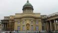Завершается реставрация восточного фасада Казанского ...