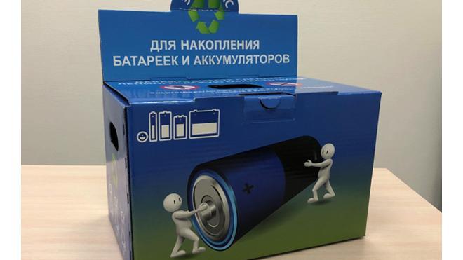Экобоксы для батареек установили в Светогорске