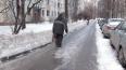 """МЧС: """"Ночью на дорогах Петербурга снова станет скользко"""""""