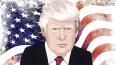 """Эксперт: что принесут """"важные выводы"""" Трампа"""