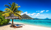 Около 300 туристов из Италии не пустили на Маврикий из-за коронавируса