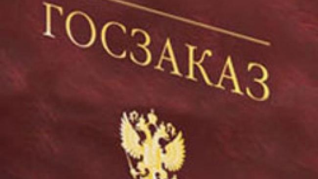 В Думу внесен законопроект о ФКС