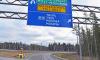 Движение по платной трассе М-11 стартует 27 ноября
