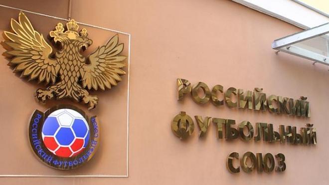 Сбербанк не верит в российский футбол
