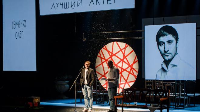 """Стали известны лауреаты молодежной театральной премии """"Прорыв"""""""