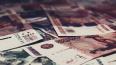 Петербургская компания не выплатила 1,6 миллиона рублей ...