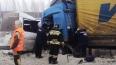 Причиной ДТП с девятью жертвами в Пензенской области ...