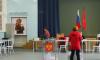 В Петербурге закрылись избирательные участки