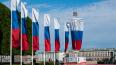 Жители Высоцка не знают, когда отмечается День российского ...