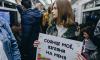 В метро Санкт-Петербурга прошел флеш-моб в честь 55-летия Виктора Цоя