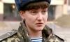 Надежда Савченко с горя запела дурным голосом прямо на заседании суда