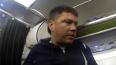 В аэропорту Толмачево полицейские задержали авиадебошира, ...