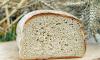 В Петербурге в цехе 15 марта хлеб упаковывали датой 18 марта