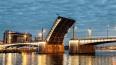 В ночь на 2 апреля в Петербурге разведут три моста