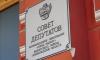 Депутаты Выборга обсудили ремонт дорог и исполнение бюджета