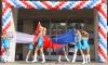 В Приморском районе отметили День Флага России