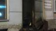 Неизвестные подожгли дверь штаба Навального в Петербурге