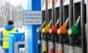 Бензин опять подорожает в 2014 году