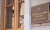 Депутаты Петербурга ввели штрафы за незаконную парковку на газонах и детских площадках