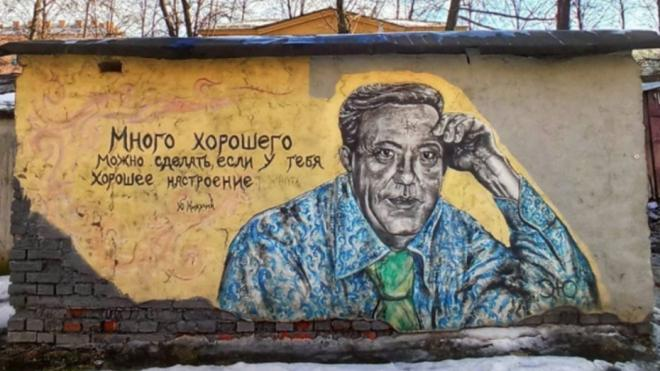 На Авиационной улице появилось граффити с Юрием Никулиным