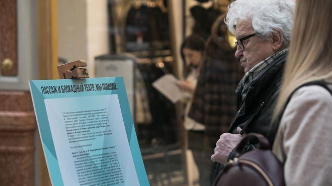 """В галерее """"Пассажа"""" открывается выставка, посвященная работе Блокадного театра"""