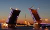 Ночью в Северной столице разведут четыре моста