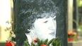 Дело об убийстве Галины Старовойтовой вновь приостановле...