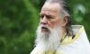 Убийцу псковского священника Павла Адельгейма будут принудительно лечить