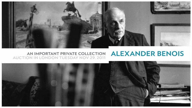 Картина Александра Бенуа побила рекорд на аукционе Sothebys