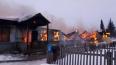 В Красноярском крае в жилом доме произошел пожар и взорв...