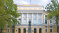 В РГПУ им. Герцена пройдут бесплатные лекции и мастер-кл...