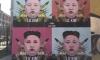 Портрет Ким Чен Ына в стиле поп-арт удивил петербуржцев