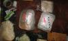 Житель Петербурга пытался сбыть 5,5 кг экстази